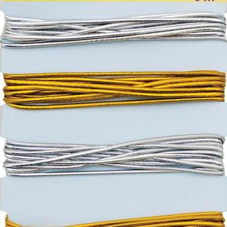 Шнур эластичный Santi 4шт*2м Золото - Серебро 952025