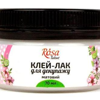 Клей-лак для декупажа матовый Rosa Talent 70мл 750001