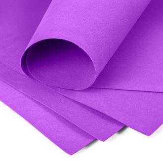 Фоамиран Santi 60*70см 0,8-1,2мм 10 листов фиолетовый 740518