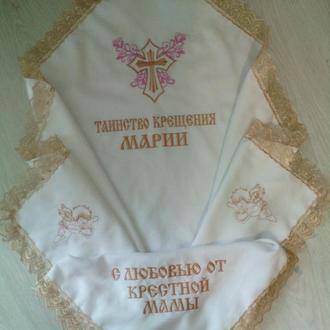 Крыжма для крещения малыша