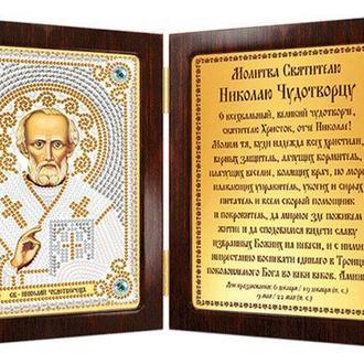 Набор для вышивания бисером Nova Sloboda 7*10 см СМ7003 Св. Николай Чудотворец