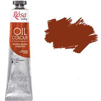Краска масляная ROSA Gallery 45мл Индийская желтая 3260133
