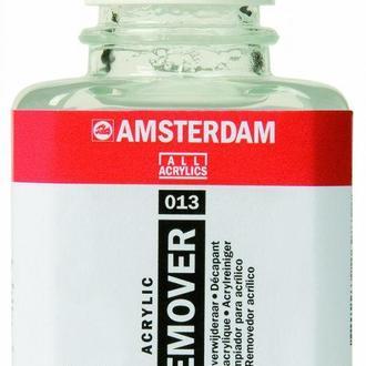 Очиститель для кистей от акрила Amsterdam 75мл Royal Talens 24283013