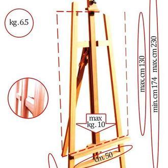 Мольберт №41н 55,5*174см максимальный размер холста 130см
