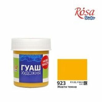 Гуашь Rosa Start 40мл Желтая темная 323923