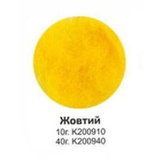 Шерсть для валяния кардочес Rosa Talent 10гр Желтая К200910