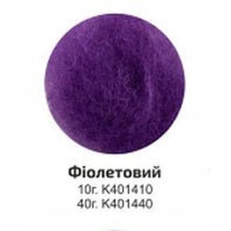 Шерсть для валяния кардочес Rosa Talent 10гр Фиолетовая К401410