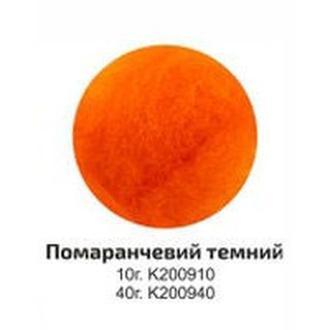 Шерсть для валяния кардочес Rosa Talent 10гр Оранжевая темная К300710
