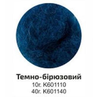 Шерсть для валяния кардочес Rosa Talent 40гр Бирюзовая темная К601140