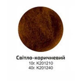Шерсть для валяния кардочес Rosa Talent 10гр Коричневая светлая К201210
