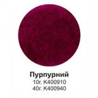 Шерсть для валяния кардочес Rosa Talent 10гр Пурпурная К400910