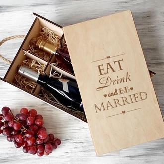 "Деревянная винная коробка ""Be married"""