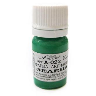 Краска акриловая Атлас 10мл А-022 Зеленая