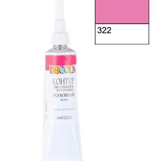 Контурная краска для стекла и керамики ЗХК Невская Палитра DECOLA 18мл розовая 5303322