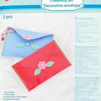 Набор заготовок для конвертов Santi 2шт 13*21см декоративные 952099