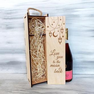 """Коробка для шампанского """"Луна"""""""