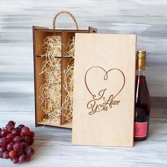 """Коробка на 2 бутылки вина """"I love you"""""""