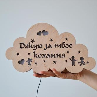 Подарунок коханим - Нічник з дерева