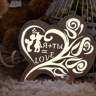 Светильник из дерева для любимого человека