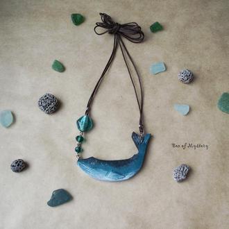 Подвеска бирюзовый кит, длинная подвеска, кулон, украшение на шею