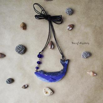 Подвеска кит, длинная подвеска, кулон, украшение на шею, подарок девушке