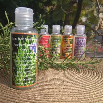 Гель для вмивання РОЗМАРИН з ефірними оліями розмарину, чайного дерева та найолі.