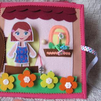 Книжка кукольный домик