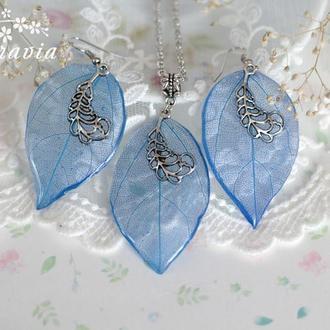 Комплект синий из скелетированных листьев