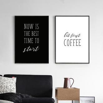 """Комплект графических постеров """"Start"""" и """"Coffee"""""""