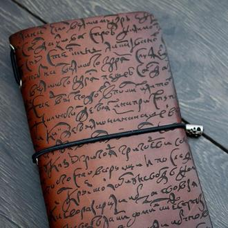 Блокнот с гравировкой,Блокнот из кожи,Скетчбук,Блокнот для записей,Мужской блокнот,Подарок мужу