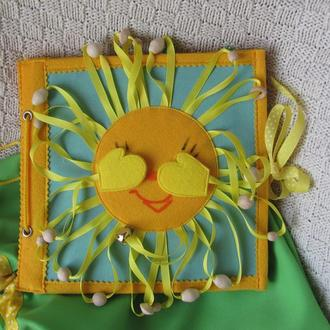 Книжка развивающая с солнышком