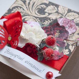 Весільна коробочка