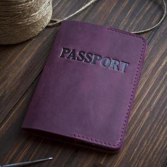 Кожаный чехол на паспорт - бордо