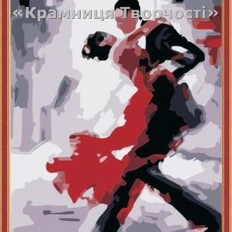 "Картина по номерам ""Танго-1"", KH121, 40х50см."