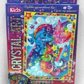 Алмазная мозаика (детская серия) Пони синяя (CArt-01-08)