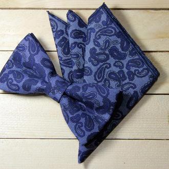 Набор I&M Craft Галстук-бабочка + платок в пиджак синий (011117)