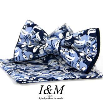 Галстук-бабочка + платок в пиджак (011121)