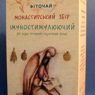 Монастырский Сбор Ангела за трапезой 100 г