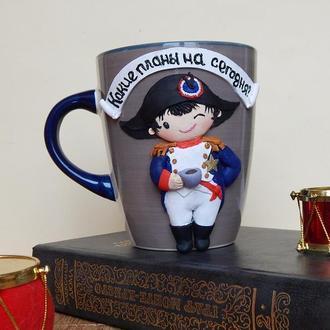 """Авторская чашка .кружка с декорированная полимерной глиной """"Наполеон"""".Отличный подарок на 23 февраля"""