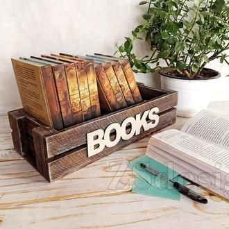 Ящик дерев′яний ′BOOKS′ -  Ящик для книг