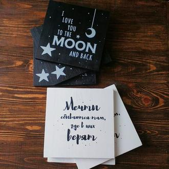 "Табличка ""I love you to the moon and back"""