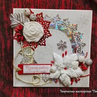 Блестящая рождественская открытка