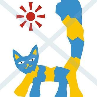 Патриотический котик. Постер, принт А3 или цифровой. Желто-синий рисунок.