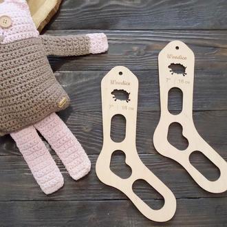 Блокираторы (блокаторы) для детских носков - Овечка