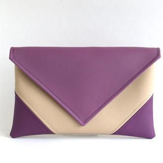 Бежево фиолетовый клатч / Фиолетовая сумочка через плечо
