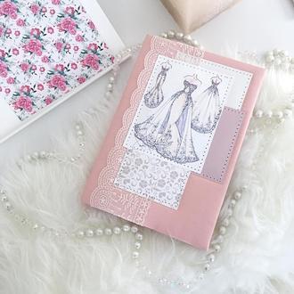 Дневник невесты, wedding planner, щоденник нареченої, блокнот