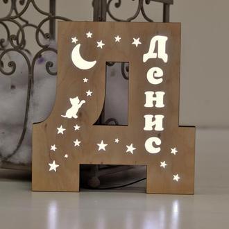 Ночник детский в форме буквы Д - Денис