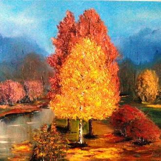 Картина маслом. Осенний полдень.