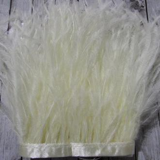 Перьевая тесьма для декора украшений и одежды ( перо страуса)
