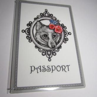 Зверская обложка на паспорт Волк и Олень